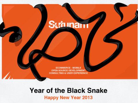 Nouvel an lunaire, toute l'équipe de Sutunam vous souhaite d'agréables fêtes !