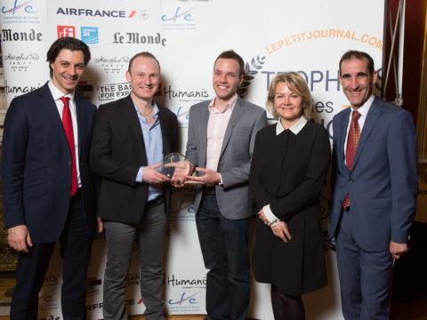 «Trophée de l'Entrepreneur» 2015